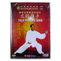 【DVD】太極推手/王 西安/広州[イ肖]佳人 太極拳 太極拳用品 太極拳グッズ 武術 カンフー DVD VCD