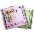 【VCD】四十二式太極剣 太極拳 太極拳用品 太極拳グッズ 武術 カンフー DVD VCD