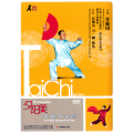 【DVD】夕陽美太極功夫扇 太極拳 太極拳用品 太極拳グッズ 武術 カンフー DVD VCD