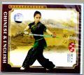 初級南刀 中国武術入門之 太極拳 太極拳用品 太極拳グッズ 武術 カンフー DVD VCD