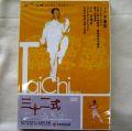 【DVD】三十二式太極拳 李徳印 太極拳 太極拳用品 太極拳グッズ 武術 カンフー DVD VCD