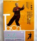 【DVD】楊式八十八式太極拳 02 太極拳 太極拳用品 太極拳グッズ 武術 カンフー DVD VCD