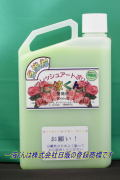 一液くん薔薇用:京淡彩:浅緑色