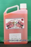 薔薇用一液くん:紅梅色