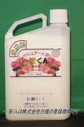 薔薇用:京淡彩一液くん:白花色