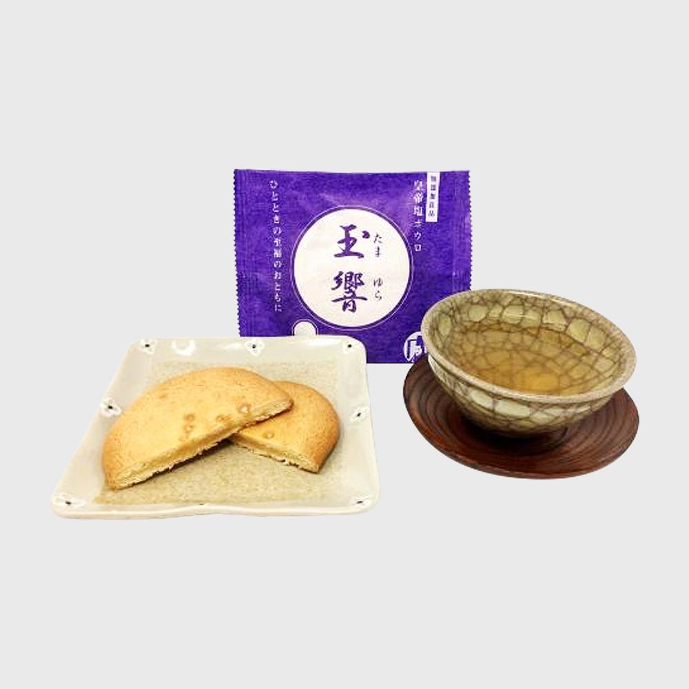 【熊本県産小麦使用】 皇帝塩ボウロ「玉響」(単品)