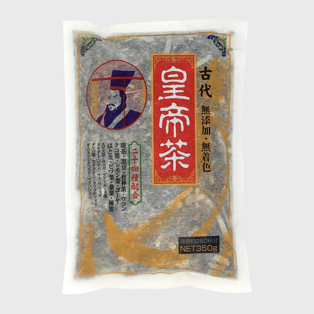 【無添加・無着色】古代皇帝茶350g