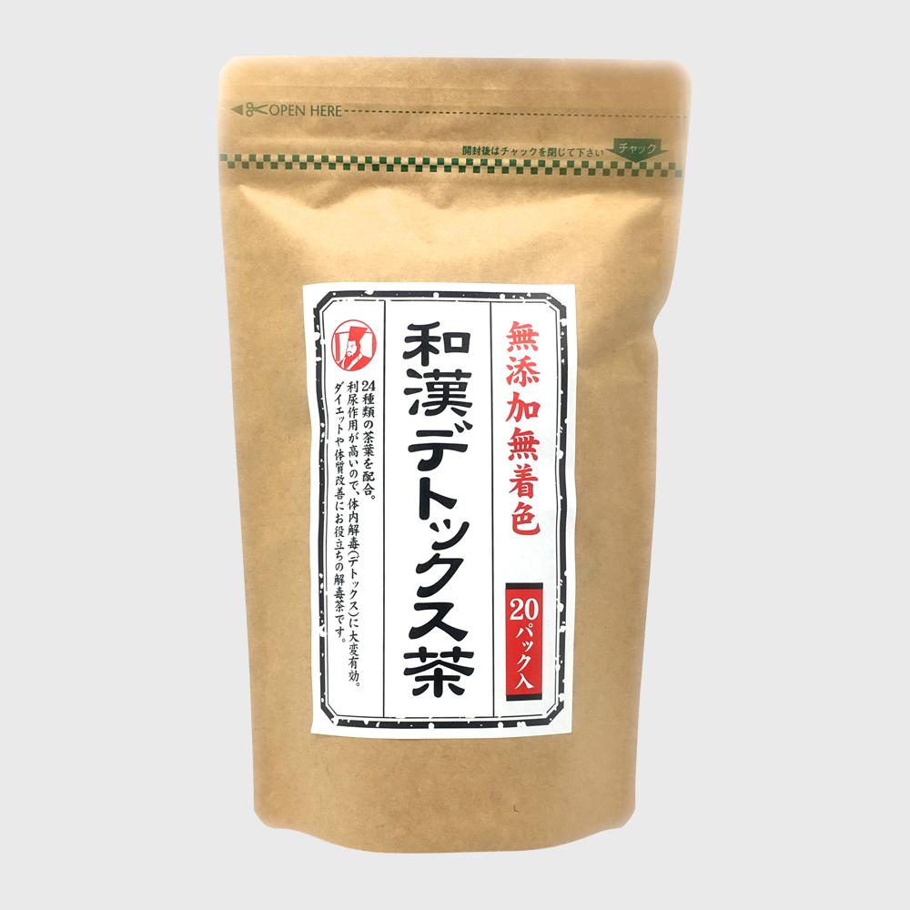 【無添加・無着色】和漢デトックス茶(5g×20パック)
