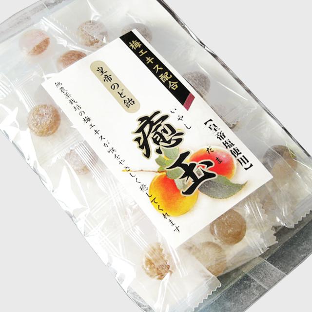 【無添加・無着色】皇帝のど飴「癒玉」(20粒入り)