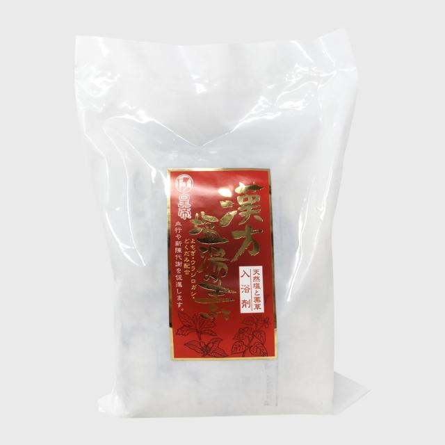 漢方塩湯の素(60g×10パック)