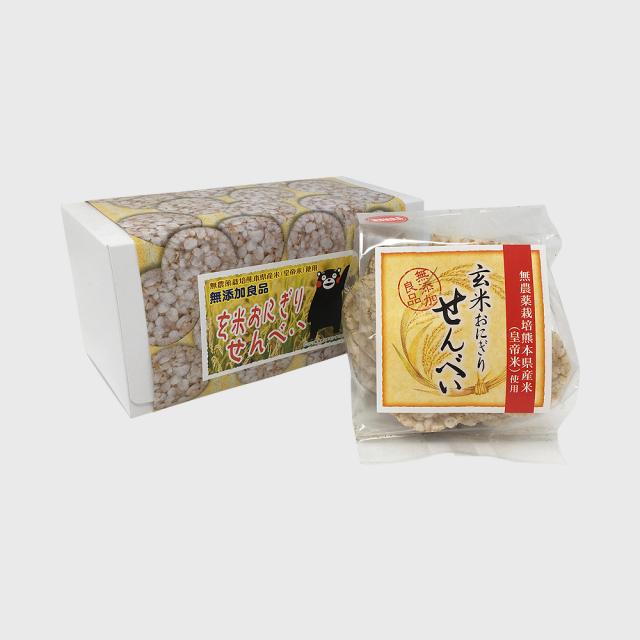 熊本県産【無添加・無農薬】玄米おにぎり せんべいBOX