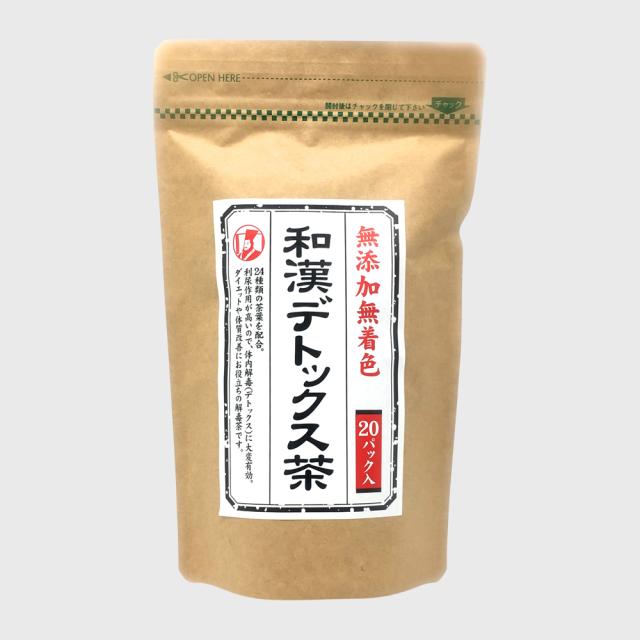 【無添加・無着色】和漢デトックス茶5g×20パック