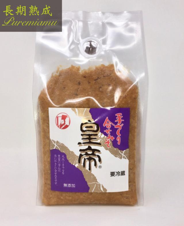 【熊本県産大豆使用】長期熟成プレミアム皇帝味噌800g