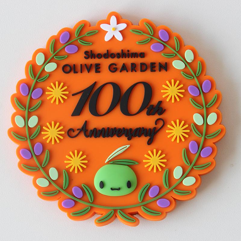 小豆島オリーブ園 100th記念 ラバーマグネット