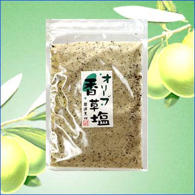 香草塩[袋入り] 100g