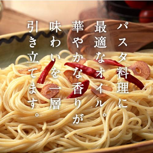 バージンオリーブオイル(食用)450g2