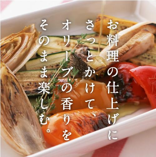 バージンオリーブオイル(食用)450g3