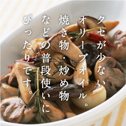 ピュアオリーブオイル(食用)450g2