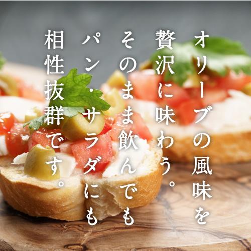 エキストラバージンオリーブオイル(食用)2
