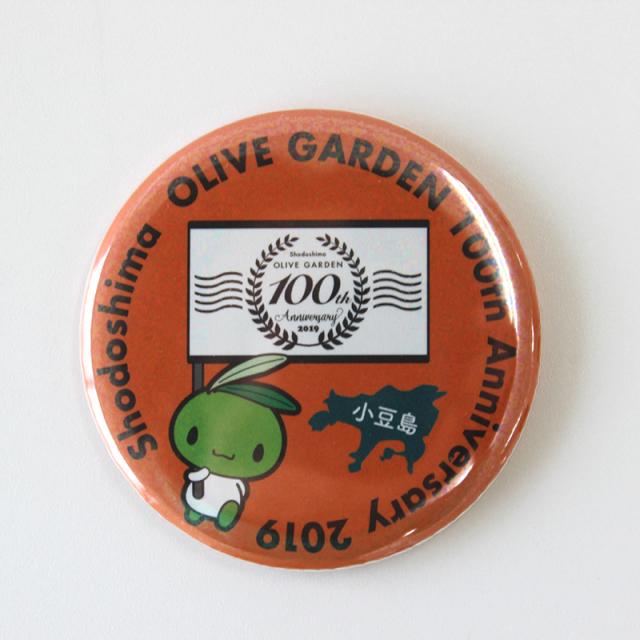 小豆島オリーブ園 100th記念 缶ミラー(オレンジ)