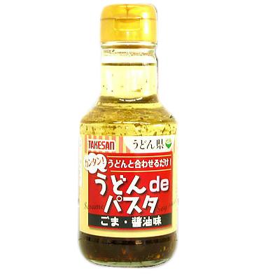【パスタ風うどんはいかが??】うどんdeパスタ(ごま・醤油味) 150ml
