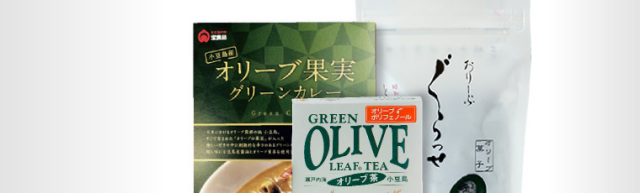 小豆島オリーブ園 その他オリーブ食品