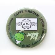 小豆島オリーブ園 100th記念 缶ミラー(グリーン)