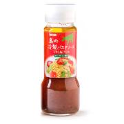 島の冷製パスタソース トマト&バジル 150ml【タケサン】