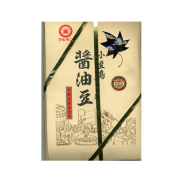 小豆島特産・しょうゆ豆