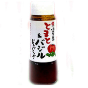 小豆島トマト&バジル ドレッシング 200ml(分離液状ドレッシング)