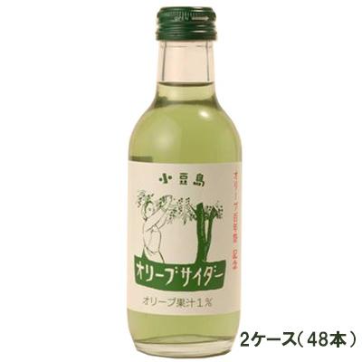【送料無料】オリーブサイダー 48本(2ケース)