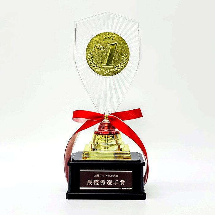 トロフィー 樹脂製 130種類の選べるメダル付【YTRZ-02393 Aサイズ】高さ:23.0cm 幅:10cm 《営業日13時までのご注文で通常翌営業日出荷》 [#B 25]〈L〉