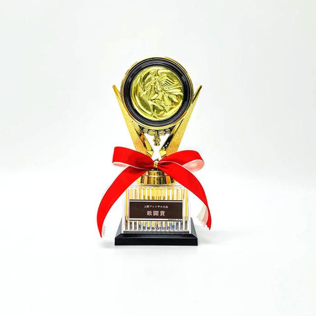 トロフィー 金属製 130種類の選べるメダル付【YBRZ-02670 Cサイズ】高さ:19.5cm 幅:9.5cm 《営業日13時までのご注文で通常翌営業日出荷》 [#B 25]〈L〉