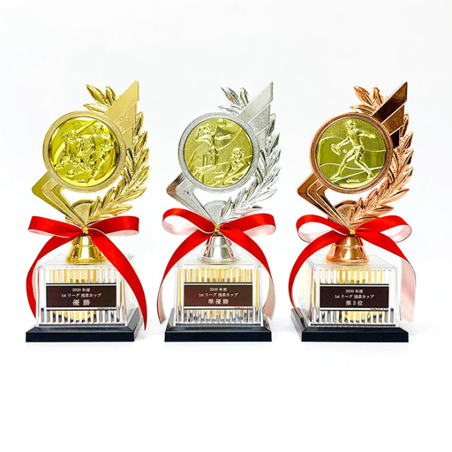 トロフィー 金属製 金・銀・銅 130種類の選べるメダル付【YBRZ-02672】高さ:21cm 幅:8.5cm 《営業日13時までのご注文で通常翌営業日出荷》 [#B 25]〈L〉