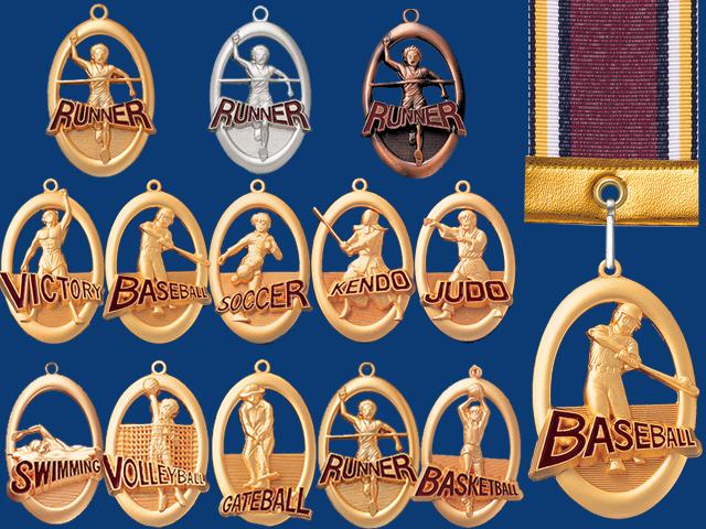 野球メダル