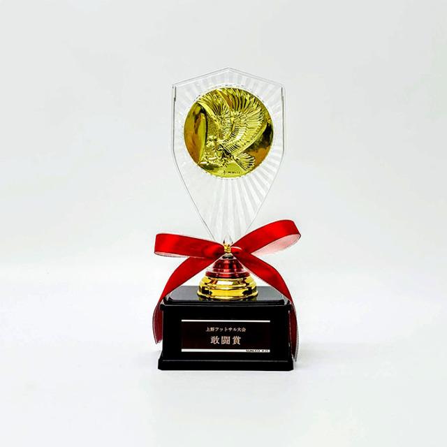 トロフィー 樹脂製 130種類の選べるメダル付【YTRZ-02393 Cサイズ】高さ:18.5cm 幅:8.5cm 《営業日13時までのご注文で通常翌営業日出荷》 [#B 26]〈L〉