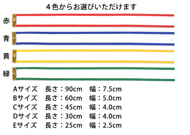 ★即日発送★15時まで★無地 ペナント 長さ 25cm~90cm