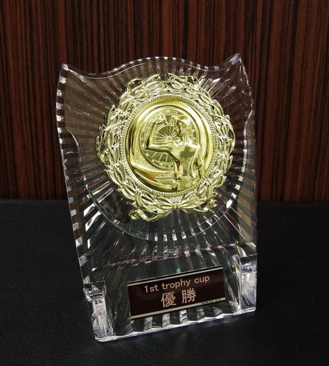 表彰楯 樹脂製 ATZ-2477A 2160円...