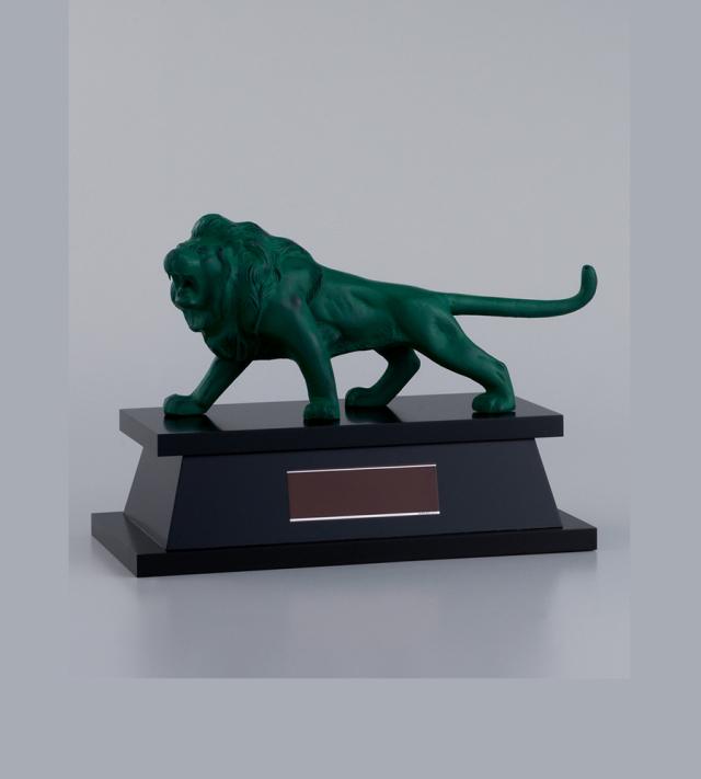 ライオントロフィー