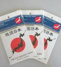 【NEW】龍国日本FAR-EAST DRAGON JAPAN ステッカー(3枚セット)