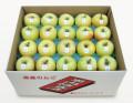 青森りんご/星の金貨【ちょっと訳あり】糖度15度10キロサイズ選び放題
