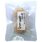 杵つき玄米もち2個入(80g)