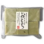 この時期限定の「ひし餅」製造中に出る端っこのお餅。緑のお餅はよもぎです。