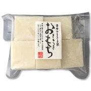 この時期限定の「ひし餅」製造中に出る端っこのお餅。白いお餅はお試しにおススメ!