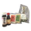 吉田ふるさと村の商品をおためしいただくのにピッタリのセット。季節限定の笹巻きと一緒にどうぞ!