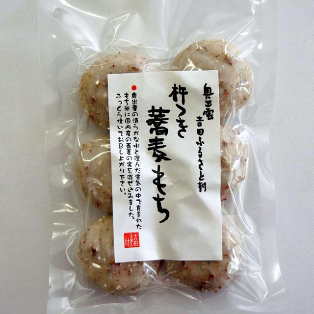 杵つき蕎麦もち