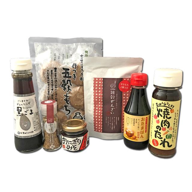 送料無料「秋のとっておきセット」 秋の季節にお客様がたくさんお求めになった商品を集めました