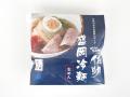 冷麺(焼豚入り)パッケージ