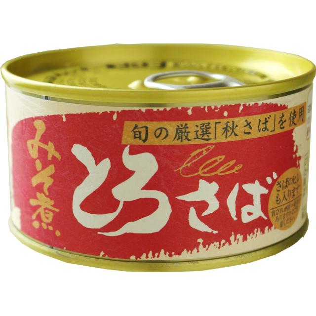 缶詰(トロサバ)味噌