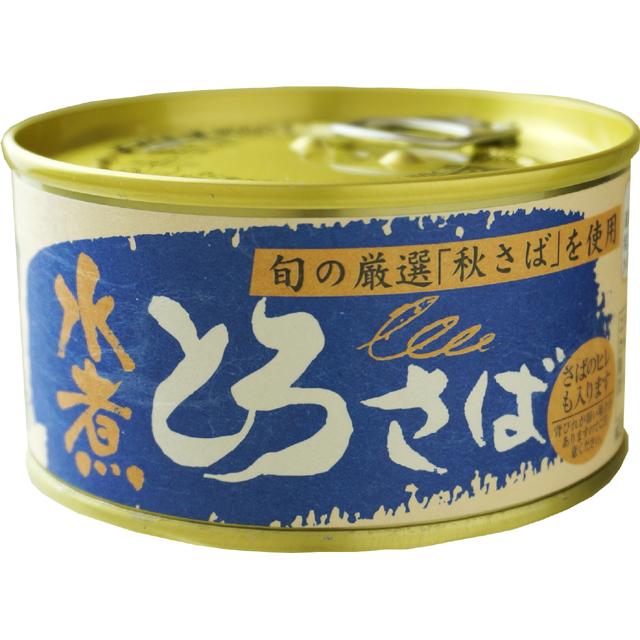 缶詰(トロサバ)水煮
